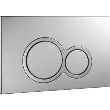 Aura Round Dual Flush Plate Chrome