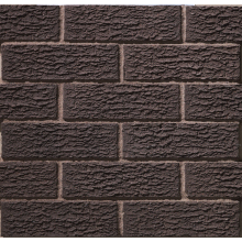 Carlton 65mm Brown Rustic Multi Brick