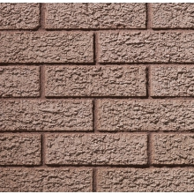 Carlton 65mm Buff Rustic Brick