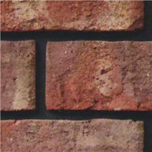 Cheshire 65mm Pre-War Commons Brick
