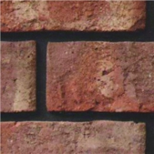 Cheshire 73mm Original Brick