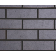 Ketley 73mm Blue Perforated Class A Engineering Brick