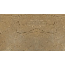 Marshall Pendle Utility Paving Buff 600 x 600mm