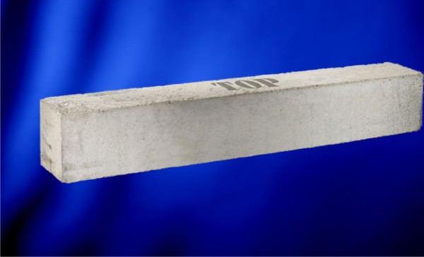 Naylor Concrete Lintel R6 100x145x900mm