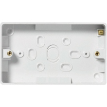 Nexus Moulded White 2-Gang Surface Box 32mm