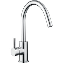 Paris Side Lever Kitchen Sink Mixer