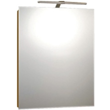 Solitre Dlux Single Cabinet and Mirror LED 700x550x120