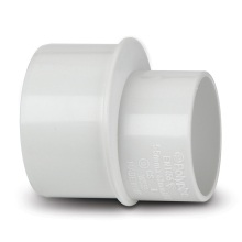 Waste Reducer White 50x32mm