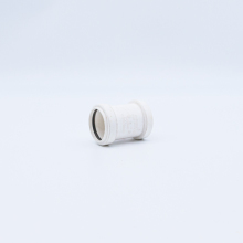 Waste Straight Coupler White 40mm
