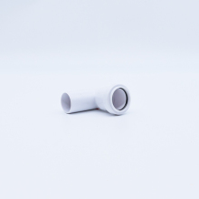 Waste Swivel Bend 91.25 White 32mm