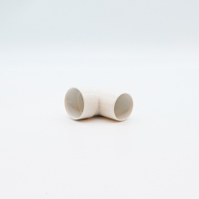 Waste Swivel Bend 92.5 White 40mm